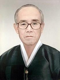 Kwang Rok Pak obituary photo