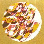 1971 calligraphy JOY