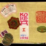 1972: KOREA journal introductory page