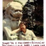 May 1976 Korea with lion