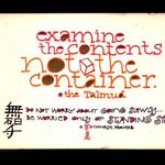 1983 calligraphy: examine the contents...