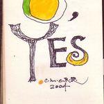 2004 calligraphy in sketchbook
