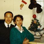 Christmas 1991, Atlanta, GA.