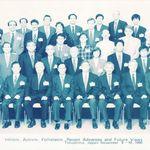 Tokushima (Japan)-1996