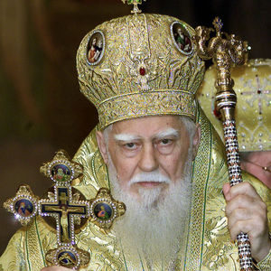 Patriarch Maxim Obituary Photo