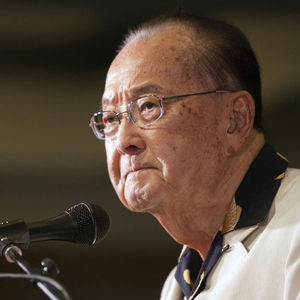 Senator Daniel Inouye Obituary Photo