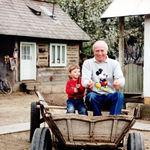Visiting Jennifer on the farm in Romania, spring 1995