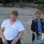 Philippines - Vacation