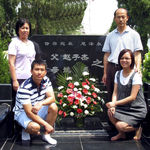 Baoding, 2010; 19 of 19 [43_10 Baoding, uploaded 8/22/13]