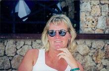 Brenda Sue (Martin) Reed
