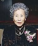 Lai Fong Gong obituary photo