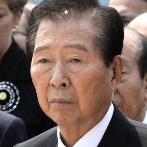 Kim Dae-jung Obituary Photo