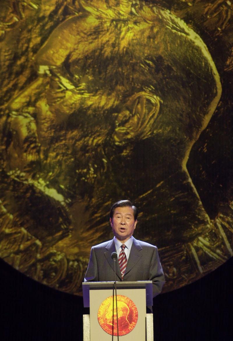 Billedresultat for kim dae jung nobel prize