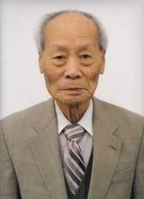Sung Kyu Lee obituary photo