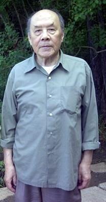 Dachang Wu obituary photo