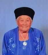 Yang Heu obituary photo