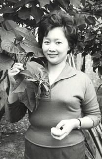Mary Mei-Li Chang obituary photo