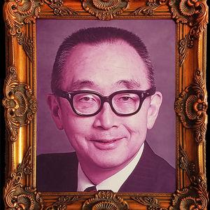 Francis M. Kobayashi