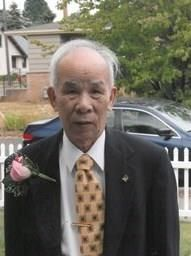 Ba Ngoc Nguyen obituary photo