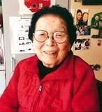 Chikaye Mary Itami obituary photo