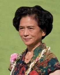 Dan Luo obituary photo