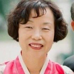 Esther D. Park