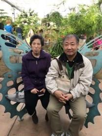 Jinlan Sun obituary photo