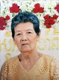 Sicheng Lee obituary photo