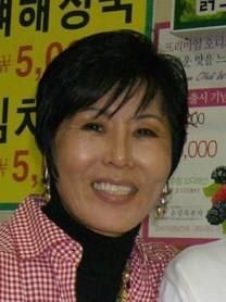 Sook J. Park obituary photo