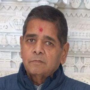 Bhupendra C. Patel