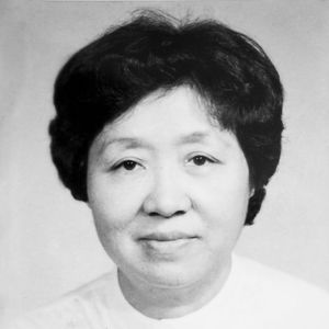 Dehui Zhu Obituary Photo