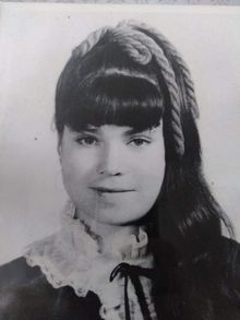 Maria Ladislao Rangel Chavez, 67, February  2, 1952 - March 30, 2019, Aurora, Illinois