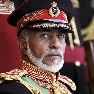 Qaboos bin Said Obituary Photo