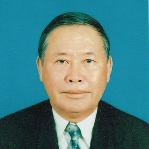 Yan Hing Chau