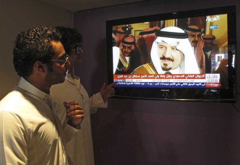 Obituary Photos Honoring Sultan bin Abdel Aziz Al Saud - Tributes com