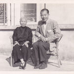 with paternal grandmother Kam-Tong Lee