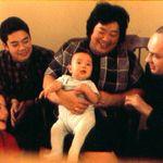 Carey, Reed, Miyo and Ken circa 1962