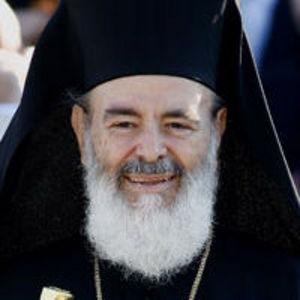 Archbishop Christodoulos Obituary Photo