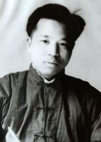 Chuanshi Xiao obituary photo