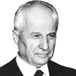 Kenan Evran Obituary Photo