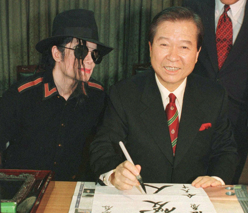 Personality of michael jackson according to jung