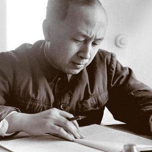 Qian Xuesen Obituary Photo