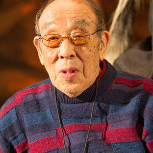 Haruo   Nakajima Obituary Photo