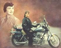 Carolyn Virginia Farris obituary photo