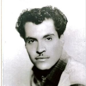 Fortino Ramos Sanchez